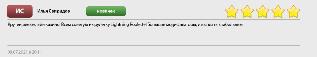 Отзывы об официальном сайте онлайн казино Пин Ап