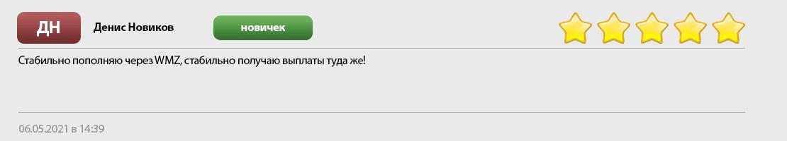 Отзыв о работе сайта казино Пин-Ап
