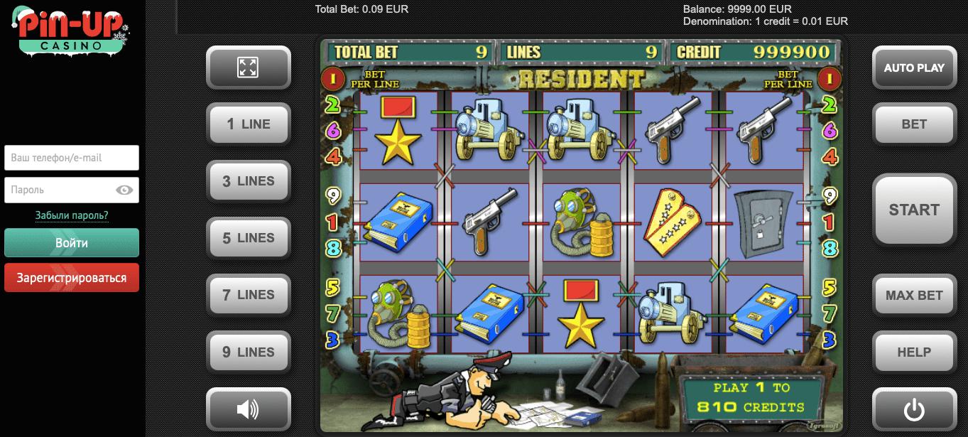 ігрові автомати ПінАп